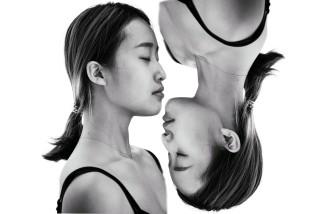 Daisy Xie